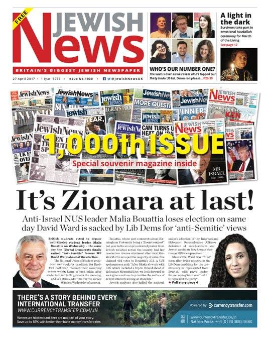 This week's landmark issue of the Jewish News.
