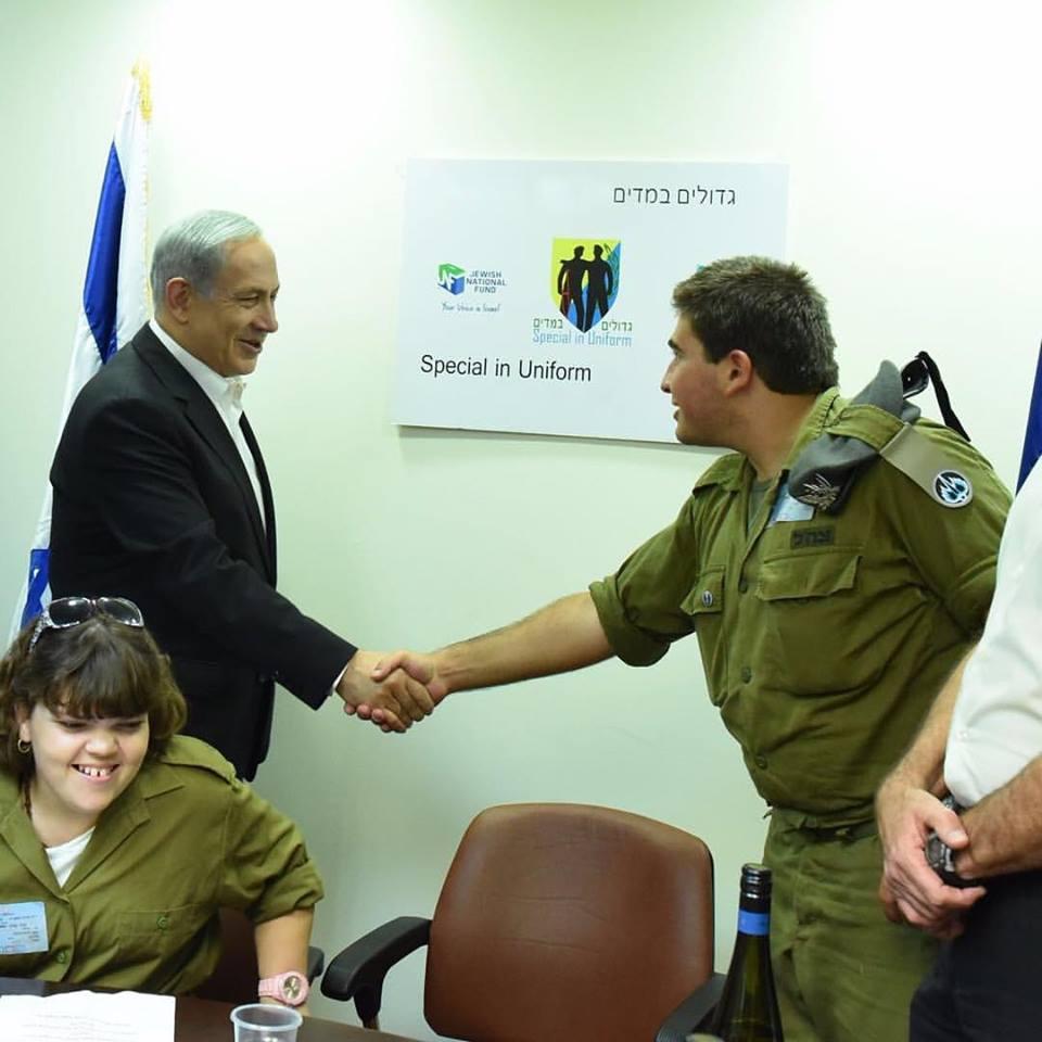 Bibi and Stav