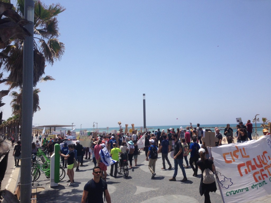 Outside of the US Embassy in Tel Aviv at the Peoples Climate March.