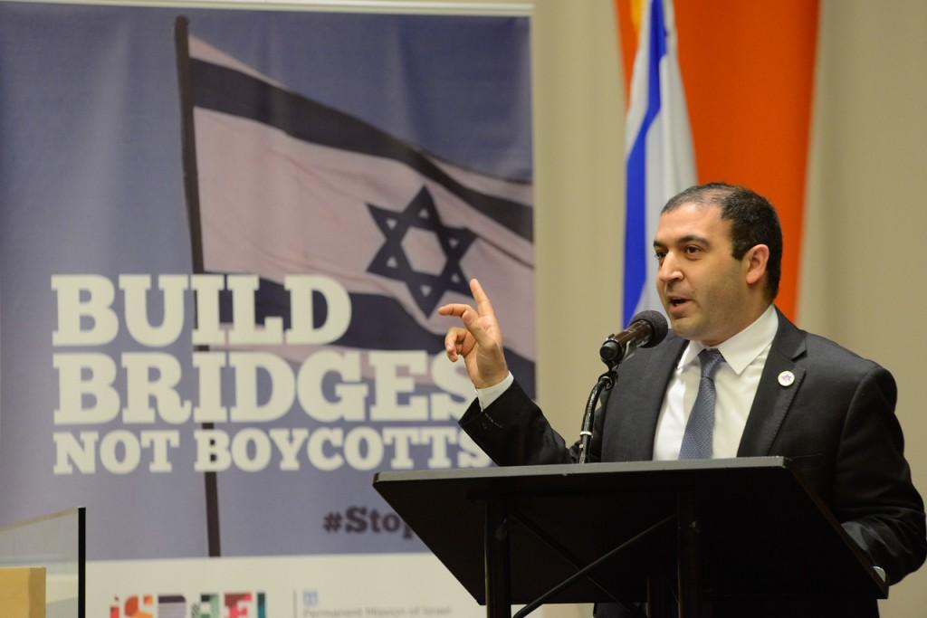 Shoham Nicolet at the U.N.