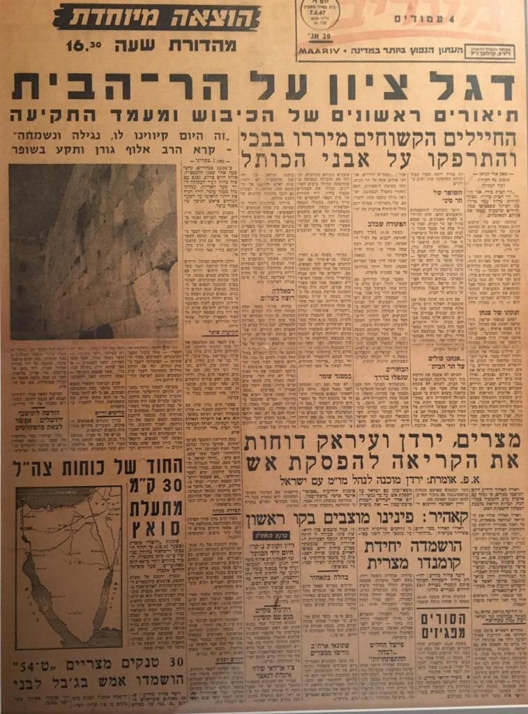 6-day-war-headlines