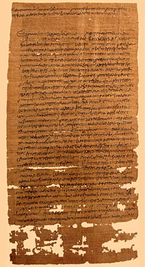 A text from the archive of Babatha, a woman caught up in Bar Koseba's revolt, who died in a cave in the Judean Desert. Photo from Wikipedia.