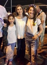 Yom HaAtzmaut in Yishuv Alon