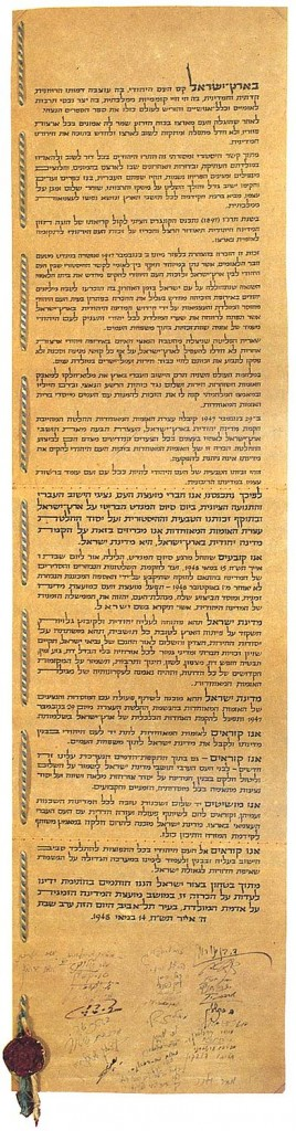 -Israel_Declaration_of_Independence