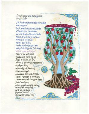 Friday night Kiddush (English) from Kabbalat Shabbat: the Grand Unification, by Debra Band. Translation by Raymond P. Scheindlin