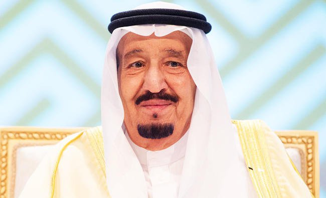 King Salman - Arab News website