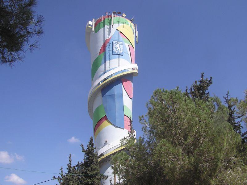 KiryatMenachem Water Tower (Jerusalem Municipality webstie)