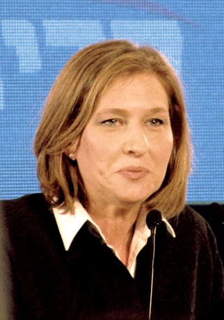 photo of Tzipi Livni, Knesset Member