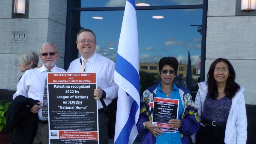 150623 ITW Vigil-JNF_gala-London-Conv-Centre (2)