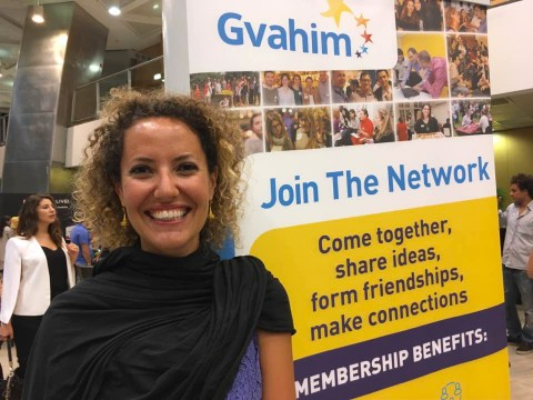 Giordana Grego, founder of BalaBoosta, attends Gvahim's 10th anniversary party June 4 at Tel Aviv University. Photo: Larry Luxner