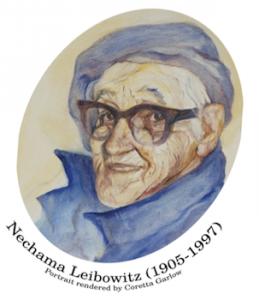 portrait of Nechama Leibowitz rendered by Coretta Garlow