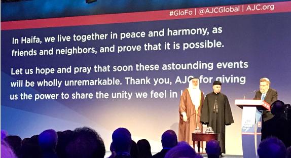 Rabino Dov Haiyun, Sheik Amir Muhammad Sharif Ode e o Padre Maronita Yousef Yakoub juntos por um mundo melhor.