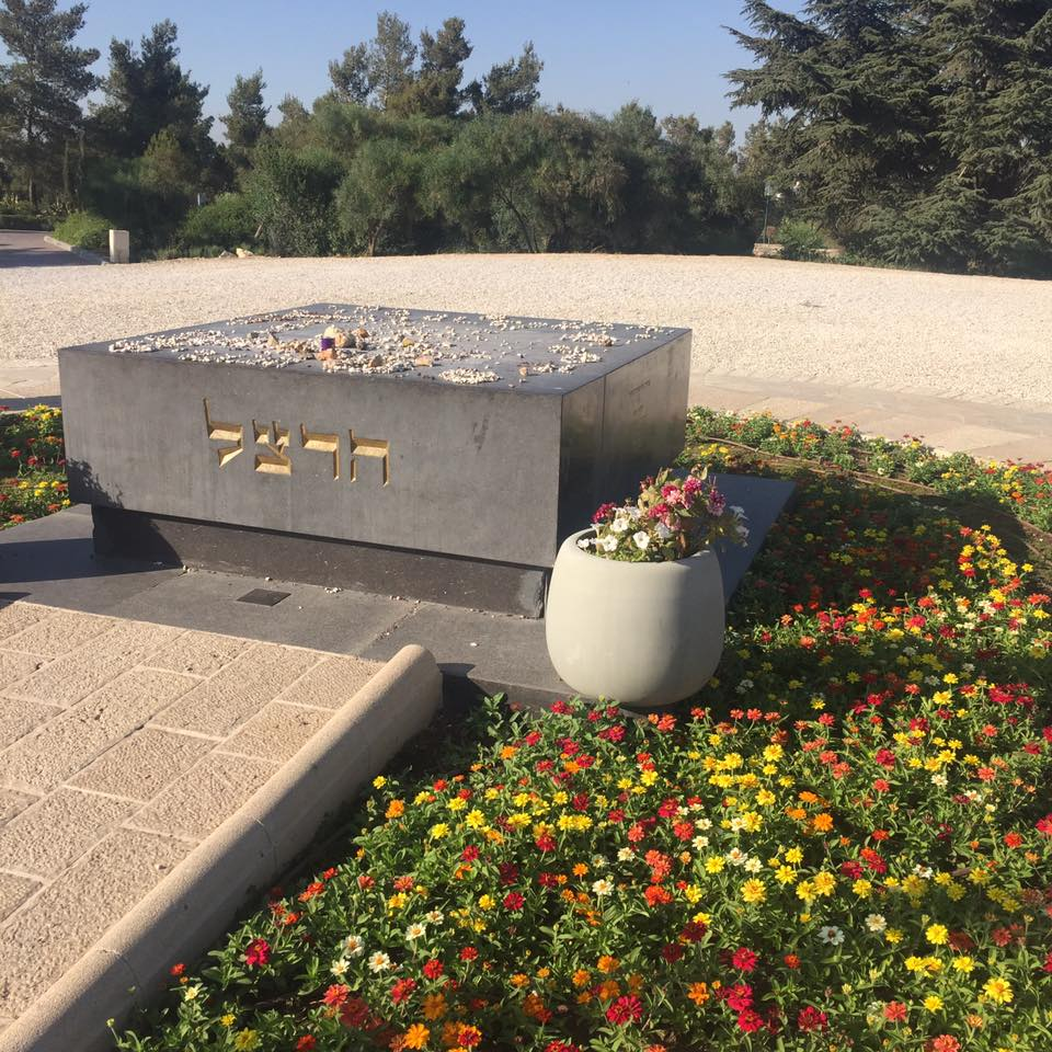 The grave of Theodore Herzl, philosopher and revolutionary.