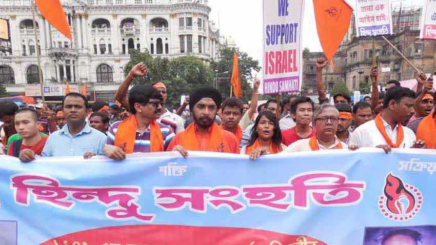 Hindu Samhati Pro-Israel Rally with 20,000 people in India in 2014 at the height of Gaza Crisis