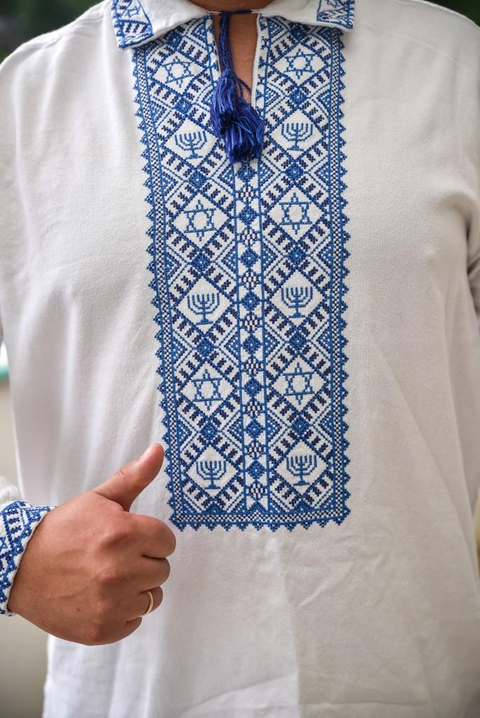 A Jewish twist on vyshivanka, a traditional Ukraninan embroidered shirt.