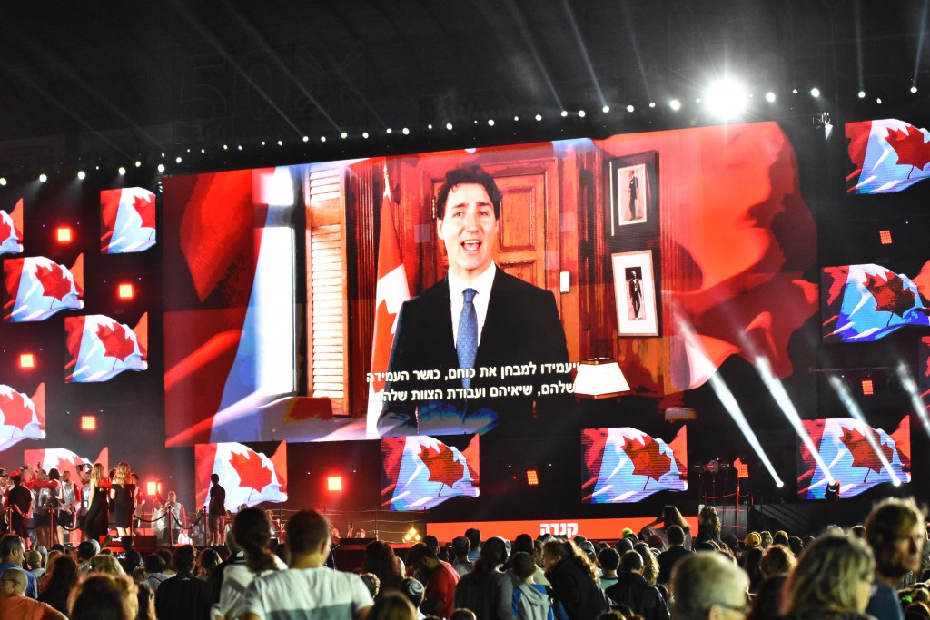 Justin Trudeau, Prime Minister of Canada blessing the Maccabiah participants Photo: Dov Halickman