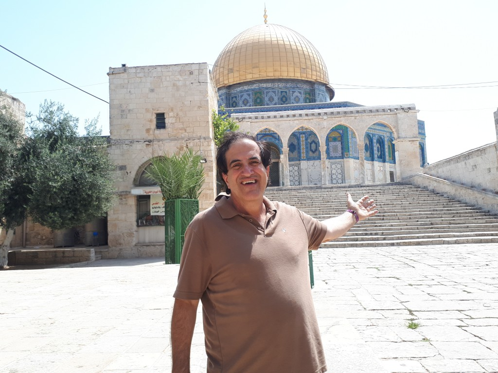 Front of Dome of Rock - site of Akeida Binding of Isaac