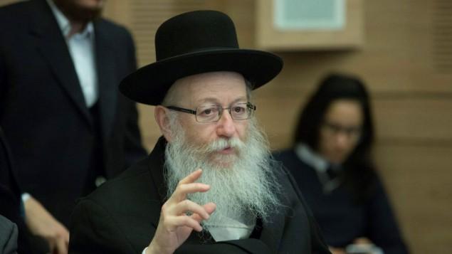 Health Minister Yaakov Litzman (Yonatan Sindel/Flash90.)