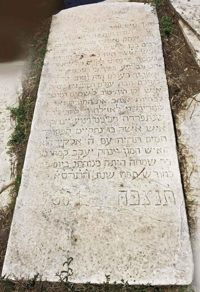 Hebrew writing on the tombstones