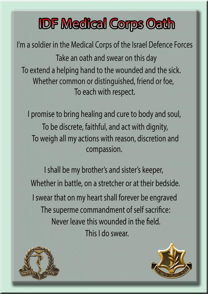 Oath Israeli Med Corps