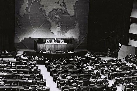 Votação da Partilha da na ONU. Foto:Gabinete de Imprensa do Governo de Israel.