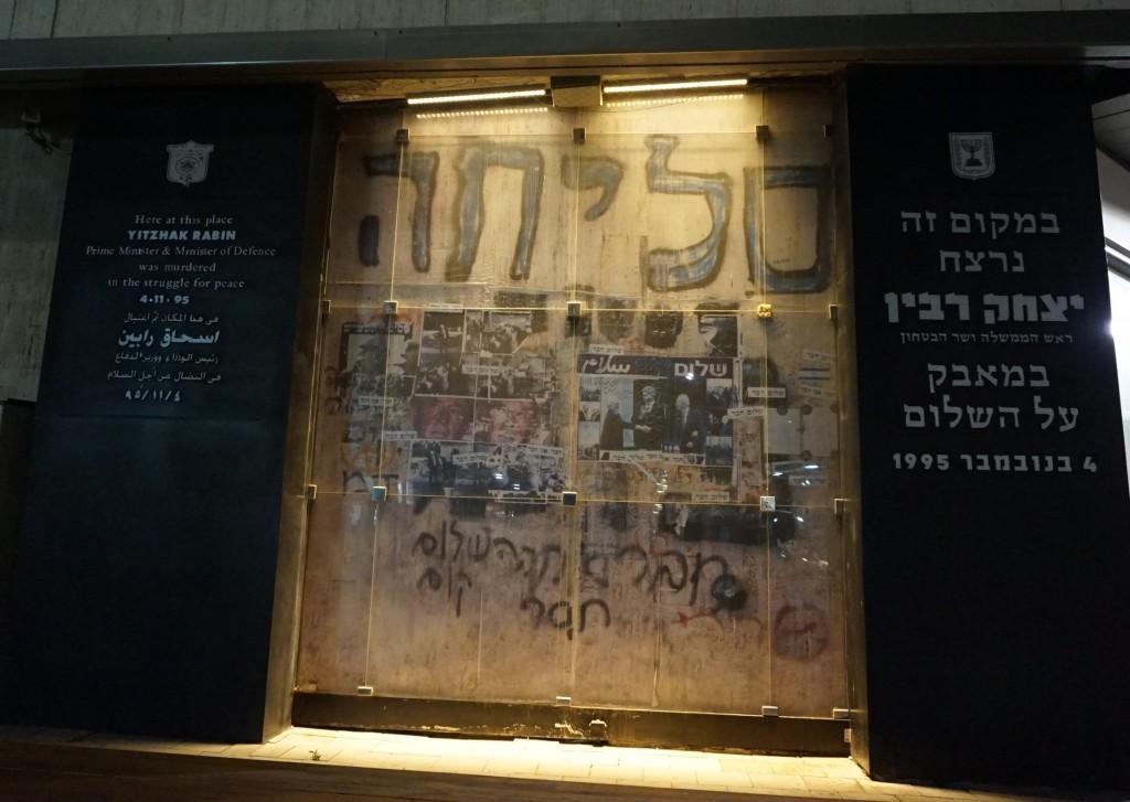 Rabin Memorial, Tel Aviv.