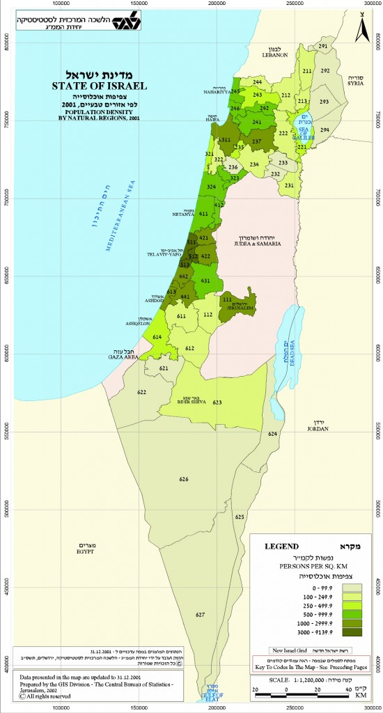 Population density map of Israel as of the end of 2001, prepared by Israel's Central Bureau of Statistics.