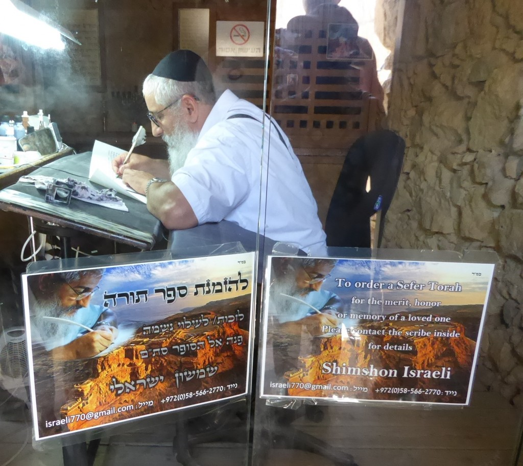 Sofer Shimshon Israeli workin' it old-school at Masada.