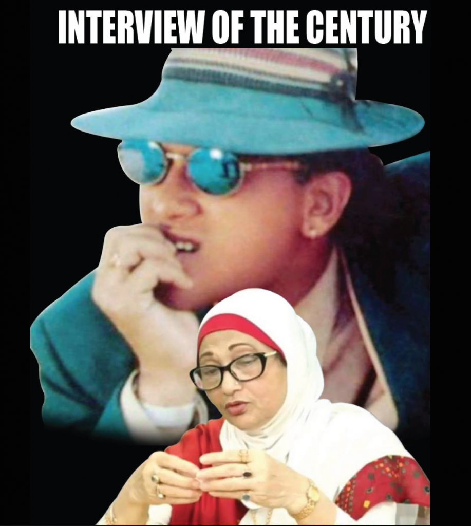 The autor takes Salman's mother interview.