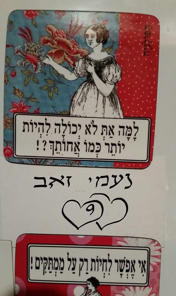 Sofer card