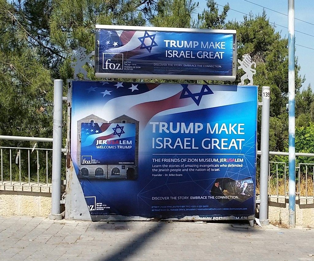 Jerusalem gets ready for the presidential visit. Quite a time to be in town.