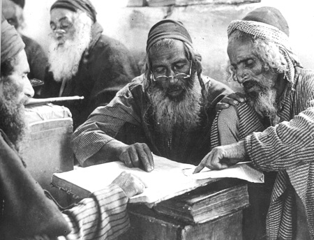 Yemenite elders studying Torah