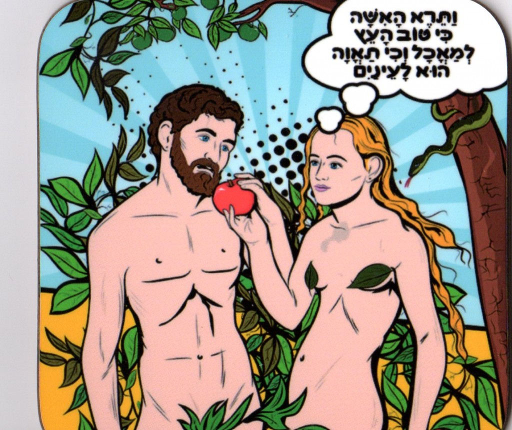 The Adam and Eve coaster - the perfect gift for a psychotherapist.