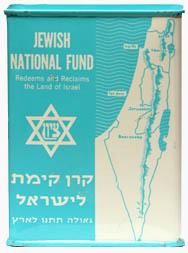 JNF donation box
