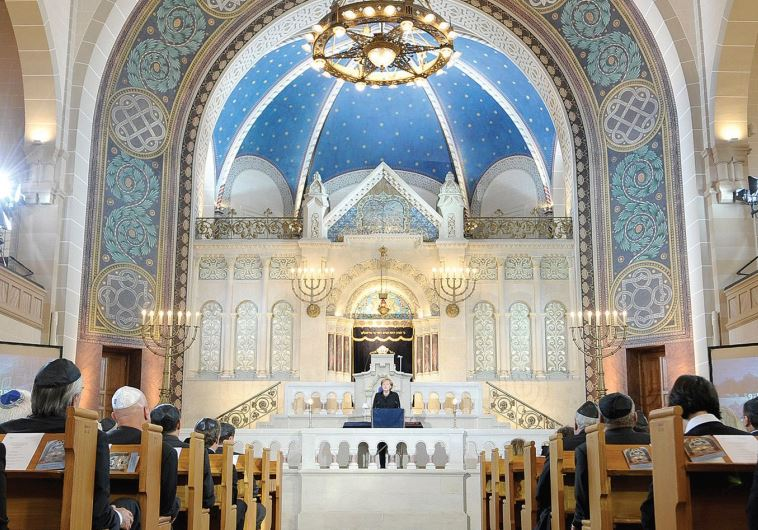 synagouge pic for blog 8-28-17