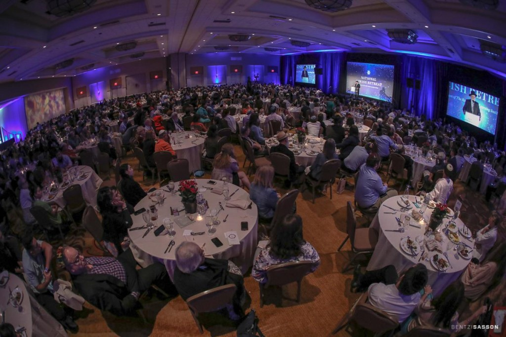 Rabbi Yisrael Meir Lau, former chief Rabbi of Israel, addresses the 2017 National Jewish Retreat
