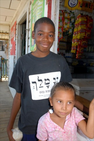 A Honduran boy on the Caribbean island of Roatán proudly wears a Hebrew-language T-shirt. Photo: Larry Luxner