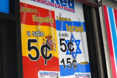 A banner at a Panama City communications kiosk advertises cheap phone calls to Spain and Israel. Photo: Larry Luxner