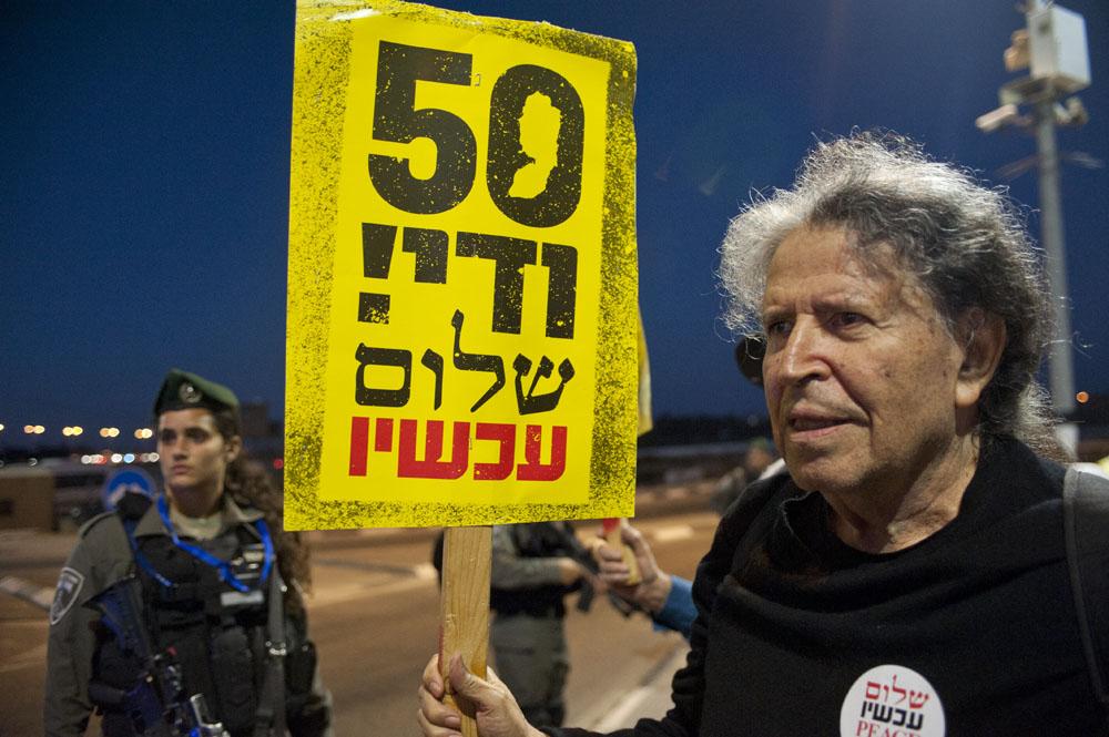 A Peace Now activist
