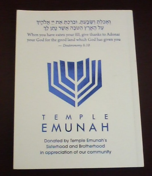 cover image of Temple Emunah bentcher