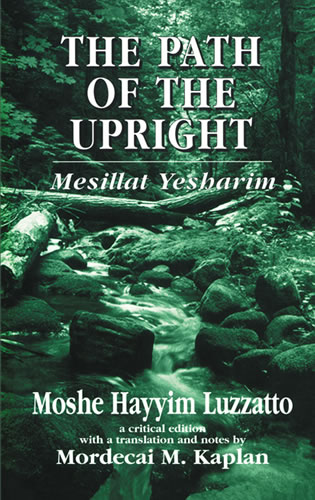 cover image of The Path of the Upright book