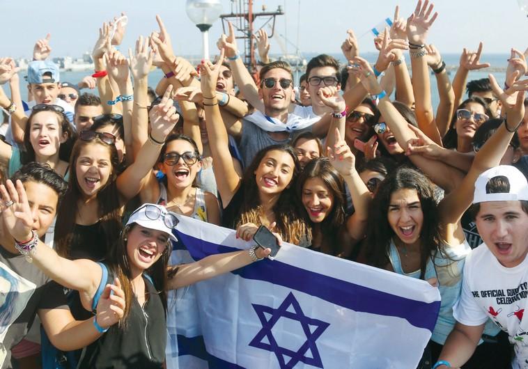Jews making aliyah to the land of Israel.