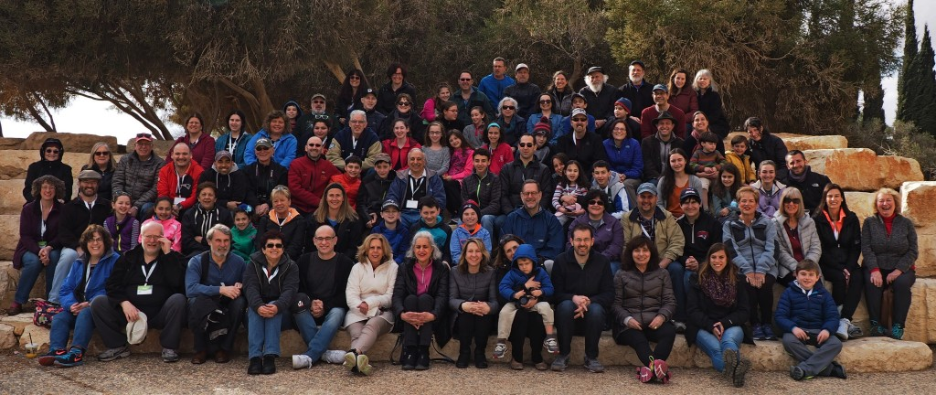 2017 Temple Emunah Multigenerational Israel Trip CROPPED