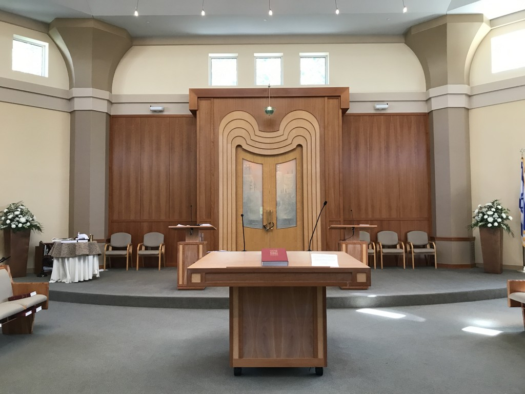 photo of Temple Emunah Main Sanctuary