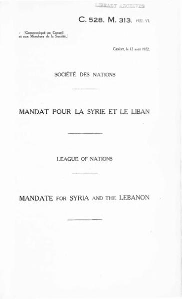 The League of Nations Mandate for Syria and Lebanon (awarded to France) {public domain}
