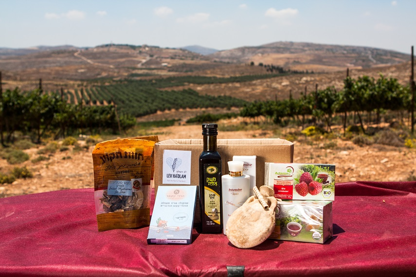 Lev Haolam products image