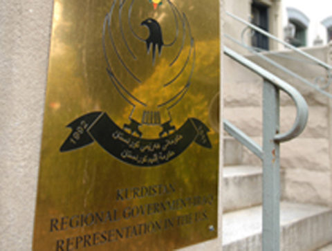 Brass plaque marks the entrance to the Kurdistan Regional Government's mission to the United States in Washington, D.C. Photo: Larry Luxner