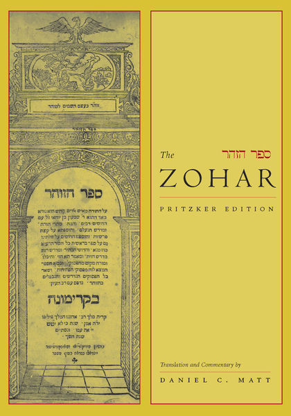 Photo of a volume of the Pritzker Zohar