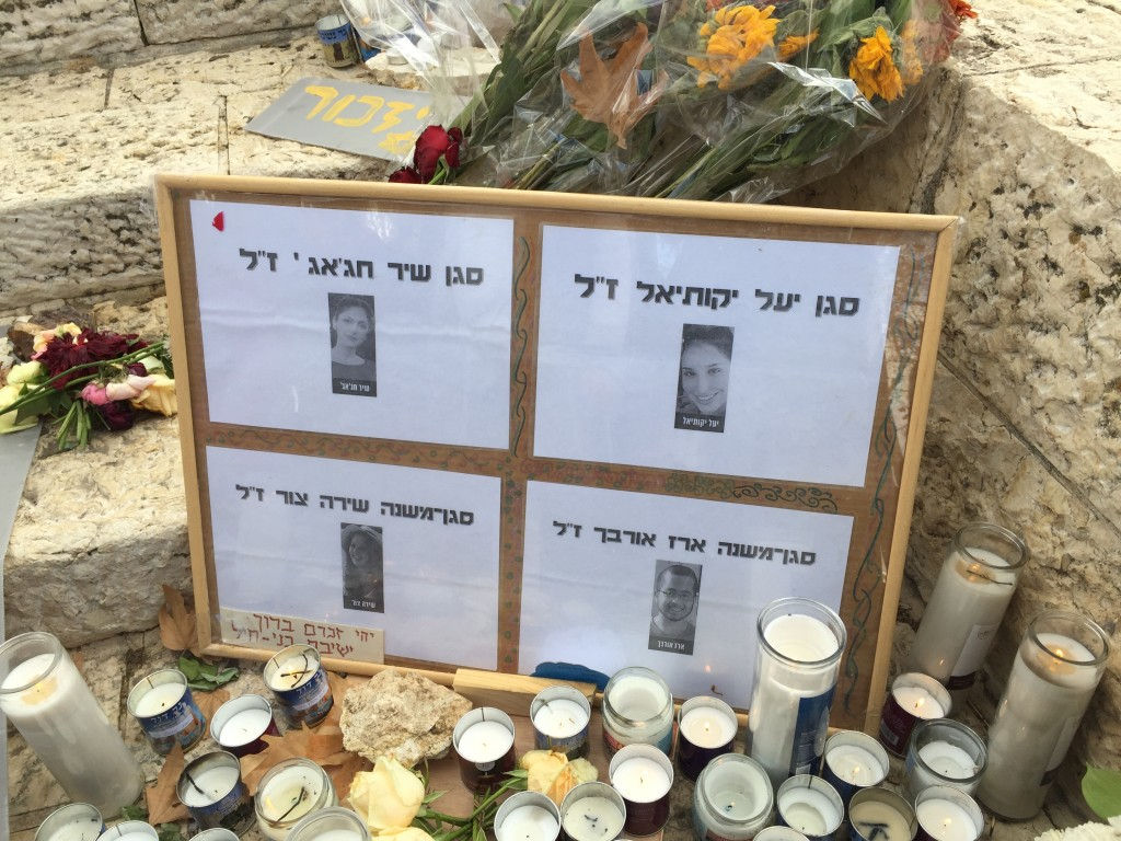 The make-shift memorial made by Yeshivat Bnei Chayil. It slowly disintegrated, then disappeared completely in May, as the promenade was readied for Yom HaAtzmaut celebrations. (Shira Pasternak Be'eri)