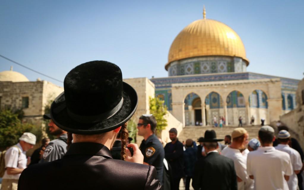 Jerusalem In The Quran Book